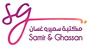 Samir And Ghassan Book Shop